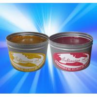 Buy cheap Sublimation Ink for Offset Printing Machine (ZHONGLIQI) from wholesalers