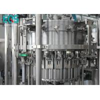 Buy cheap Low Temperature Carbonated Drink Filling Machine PET Bottle Famous Brand PLC from wholesalers