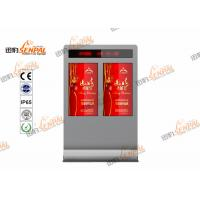 Buy cheap Stand Alone Full HD LCD Touch Screen Kiosk  Touch Screen Computer Kiosk from wholesalers