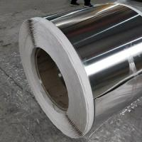 Buy cheap Customized Dry Type Aluminum Sheet Coil / Aluminium Strip For Transformer from wholesalers