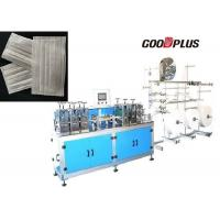Buy cheap Low Space Occupation Stable Performance Non Woven Mask Blank Making Machine from wholesalers