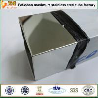 Buy cheap food grade polished surface 316 stainless steel square tubing price from wholesalers