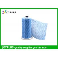 Buy cheap Easy Wash Personalized Non Woven Cleaning Cloths With Holder 20X40CM from wholesalers