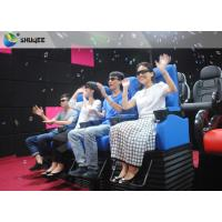Wholesale Motion Cinema Chair Vibration Leg Sweep Complete Cinema Equipment from china suppliers