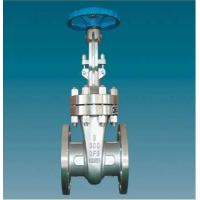 Buy cheap china gate valve manufacturers,cryogenic gate valve from wholesalers