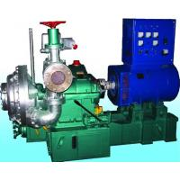 Buy cheap 100kw hydro turbine generator from wholesalers