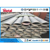 Buy cheap UNS S31703 / 317LN Thin Wall Steel Tubing , Austenitic Schedule 10 Stainless Steel Pipe from wholesalers
