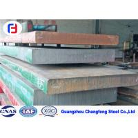 Buy cheap Annealing Condition Carbon Tool Steel Flat Bar For Plastic Mould Steel from wholesalers