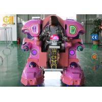 China Electric Robot Coin Operated Game Machine Shopping Mall Walking Rides on sale