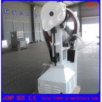 China THP Flower-Basket Tablet Press is the first choice for single tablet with big pressure on sale
