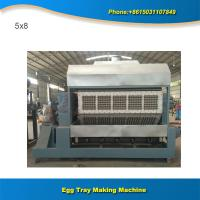 Buy cheap Paper recycling machinefull automatic paper egg tray forming machine from wholesalers