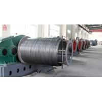 Buy cheap Medium Carbon Steel Wire, High Carbon Steel Wire from wholesalers