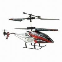 Buy cheap 3CH Indoor Mini Micro Palm Size Co-Axial Infrared RC Helicopter with Built-in Gyro from wholesalers