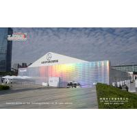 Wholesale Big exhibition tent for outdoor commercial events from china suppliers