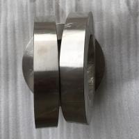 Buy cheap Machined Titanium Forged Rings ASTM B381 Gr.2 Forged Polished Custom Dimension from wholesalers