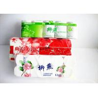 Buy cheap Toilet Paper Plastic Packaging Bags Side Gusseted Environmental Friendly from wholesalers