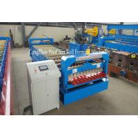 Buy cheap 1.25M Width Metal Profiling Wall Panel Roll Forming Machine With Hydraulic Precut from wholesalers