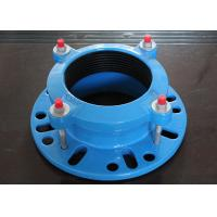 Buy cheap Universal Flange Joint Ductile Iron Joints Universal Flange Adaptor Anti Rust from wholesalers