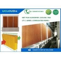Buy cheap High efficient wet paper/cooling pad curtain water mist cooling system with SS steam from wholesalers