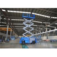 Buy cheap Electric 13m All Terrain Scissor Lift , Aerial Work Platform Anti Slip Mat CE Certificate from wholesalers