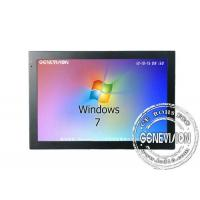 Buy cheap 22 Inch Touch All-in-one PC , 1680*1050 Resolution LCD Kiosk from wholesalers