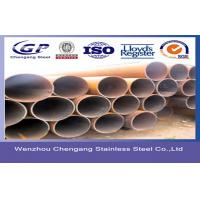 Buy cheap AISI 304 0Cr18Ni9 Cold Drawn Steel Pipe 15mm Thick Wall For Fluid , GBT 12770-2002 from wholesalers