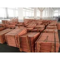 Buy cheap Copper Cathode (99.99) from wholesalers