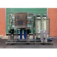 Buy cheap SS304 Material RO Water Treatment Plant / 250L/H RO Water Purifier Machine from wholesalers