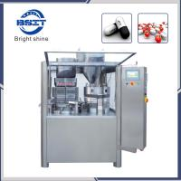 Buy cheap NJP2200 Full Automatic Hard Capsule Filling Machine with capacity 132000 capsules/hour from wholesalers