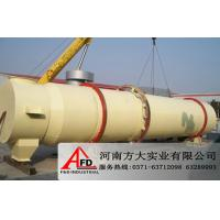 Buy cheap Hot Sale Superior Powder Rotary Dryer In Large Capacity For Sale from wholesalers