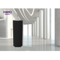 Buy cheap Portable Stand Alone Aroma Scent Diffuser App Controlled For Lobby from wholesalers
