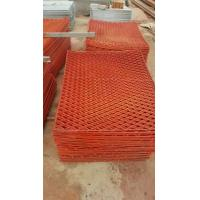 Buy cheap 1.5 - 7mm Thickness Expanded Wire Mesh , Metal Mesh Fencing For Air Filtration Units from wholesalers