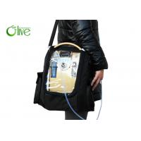 Wholesale Multi - Flow Mobile  3 Liter Oxygen Concentrator 99.9% Pure Oxygen Output from china suppliers