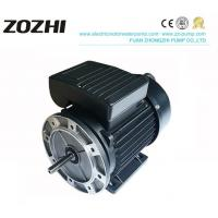 Buy cheap ZOZHI One Phase Ac Induction Motor Aluminuim Capacitor Running For 1.5kw 2 Hp Pool Pump from wholesalers