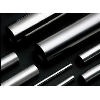 Buy cheap Customized Polished Stainless Steel Tube 28mm Stainless Steel Pipe from wholesalers