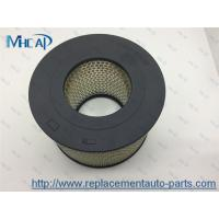 Buy cheap High Performance Air Filters For Cars , 17801-61030 Car Interior Air Filter from wholesalers