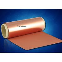 Buy cheap FPC Materials Flexible Laminate Copper Clad Foil With PI Film / Epoxy AD / Copper Foil Structure from wholesalers