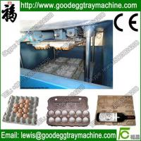 Buy cheap Full Automatic Recycled Paper Pulp Egg Tray Production Line(FC-ZMW-4) from wholesalers