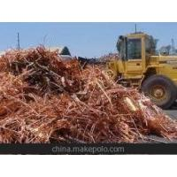 Buy cheap Copper scraps from wholesalers