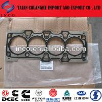 Buy cheap FOTON TRUCK PARTS,Cummins ISF 2.8 Cylinder Head Gasket 5257187 from wholesalers