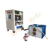 Buy cheap Gear Wheel Harden Induction Heater Heating Machine Supplier In China from wholesalers