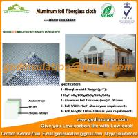 Buy cheap Reflective Aluminum Foil Coated Fiberglass Cloth Thermal Insulation Material from wholesalers