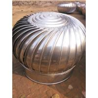 Buy cheap No Power Wind Roof Turbine Ventilators from wholesalers