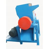 Wholesale Energy Saving Rubber Crusher Machine 16 r/min For Rubber Block from china suppliers