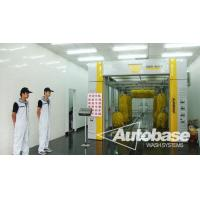 Buy cheap Baishilong become attached to Tepo-auto car wash perfectly from wholesalers