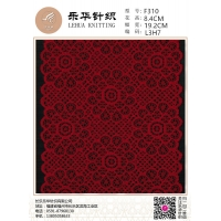 Buy cheap 19.2 cm high-end hollow round pattern lace lingerie wedding scarf from wholesalers
