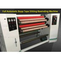 Buy cheap Rubber Plastic Film Slitting Machine PVC Roll Cutter Slitter In Sheet Metal from wholesalers