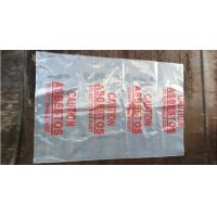 Buy cheap PE packing bag for Asbestos fibers, large size thicker LDPE asbestos remove bags, Large Asbestos Waste Removal Bags, pac from wholesalers