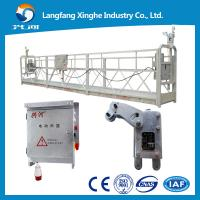 Buy cheap CHNT / SCHNEIDER electric suspended platform / electric suspended scaffolding / gondola working platform from wholesalers