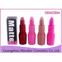 Buy cheap Miss Rose Seed Oil 24 Hour Lipstick Without ChemicalsNude Matte For Party from wholesalers